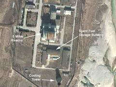 Das nordkoreanische Kernforschungs-Zentrum bei Yongbyon.