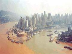Die chinesische Stadt Chongqing.