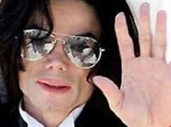 Michael Jackson sei äusserst nervös gewesen.