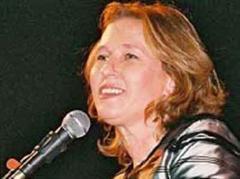 Zippi Livni.